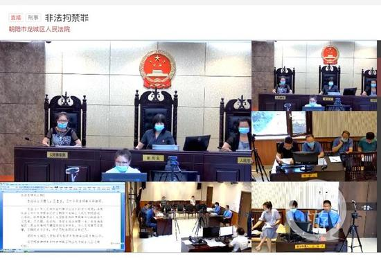 辽宁原区人大代表非法拘禁致人轻伤仅获缓刑 被害人申请抗诉失败后提出上诉图片