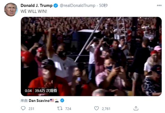 特朗普刚刚发推:我们会赢!