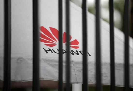 英媒:巴西总统正寻求通过法律,将华为排除在巴西5G网络之外图片