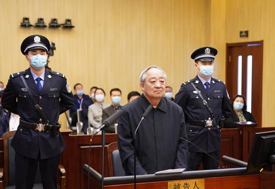 受贿超4.68亿元,中国华电原总经理云公民一审认罪图片
