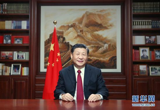不同凡响的中国力量:聆听习近平2020年新年贺词