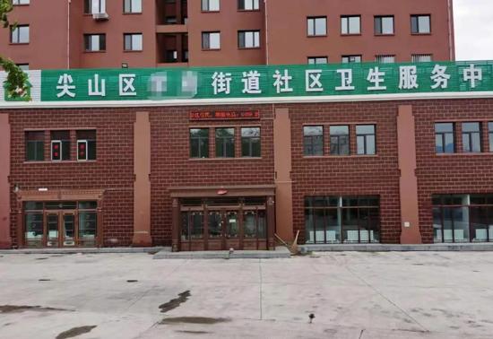 """黑龙江男子举报局长霸占400万房子,曾遭威胁:""""没有我办不了的事""""图片"""