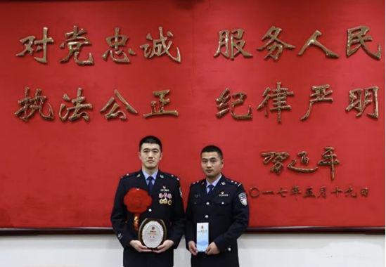 优德怎么样,广州大学教授持刀捅死同事夫妇,一审获死刑