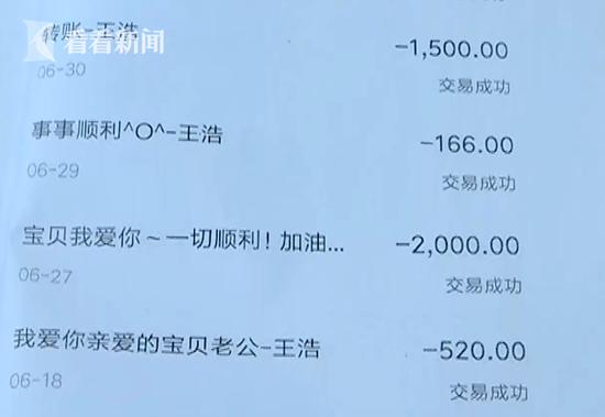 金鑫娱乐澳门娱乐平台,大一新生因军训拖班级后腿想复读 民警劝其安心返校