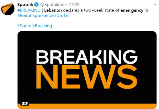 黎巴嫩政府宣布贝鲁特进入紧急状态 为期两周