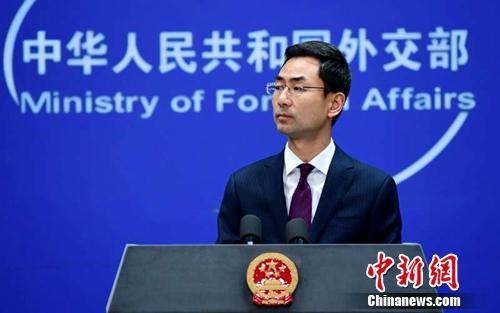 """外交部:新疆职业技能教培机构并非所谓""""再教育营"""""""