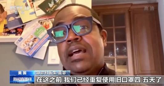 急诊科医生都重复使用口罩了,美国为何还在拒绝中国口罩?图片
