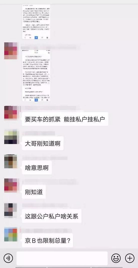 """豪博娱乐开户——欢迎您!!!-""""浴室柜""""用英语怎么说?"""