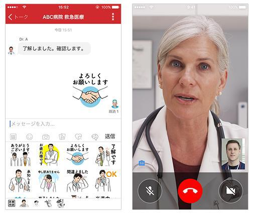 """「博彩ag旗舰厅app」在美对大疆提出""""337调查""""后,道通承认考虑不周但迫于无奈"""