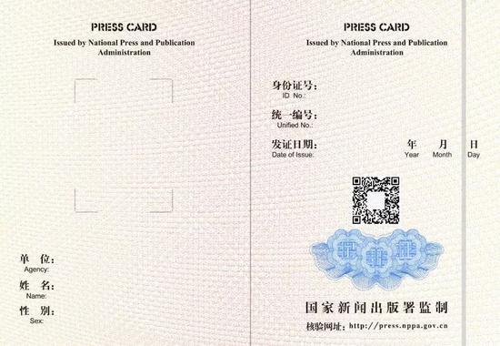 网上娱乐平台在线游戏 - 上海公共场所控制吸烟条例实施,当妈的举双手赞成