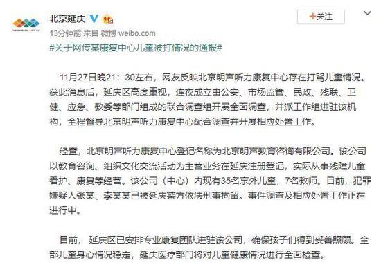 「线上博彩白菜棋牌」北京今紫外线强最高31℃ 明起一周降至28℃以下