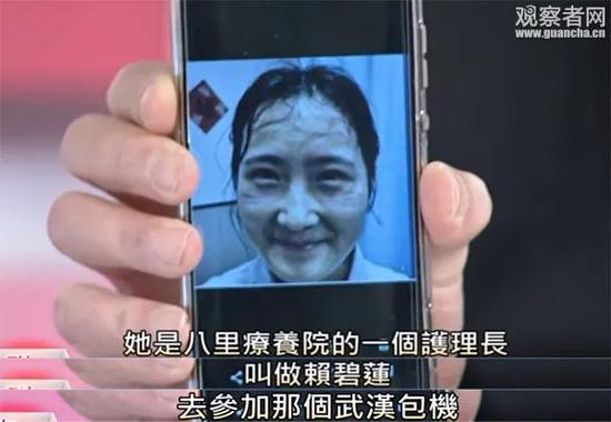 """翻车了!台媒用这张照片讲""""台湾防疫故事""""?图片"""
