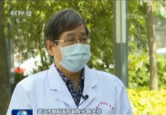 武汉集中重症患者救治 逐步恢复日常医疗秩序图片