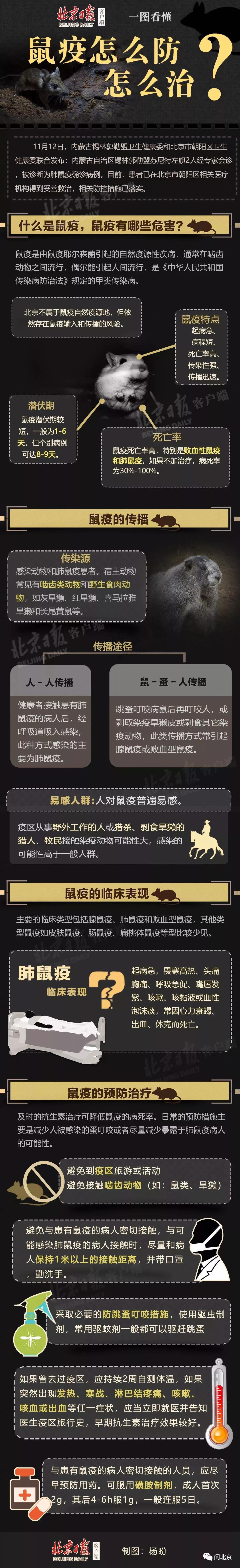 豪博娱乐亚洲|香港反释法非法集结 多名被告判监禁缓刑