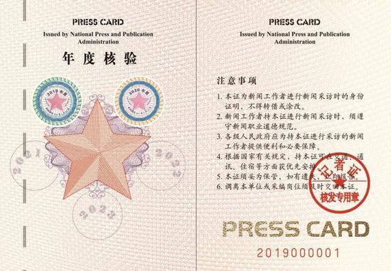 「大发平台免费彩票计划」红网:让网络舆论监督回归正道