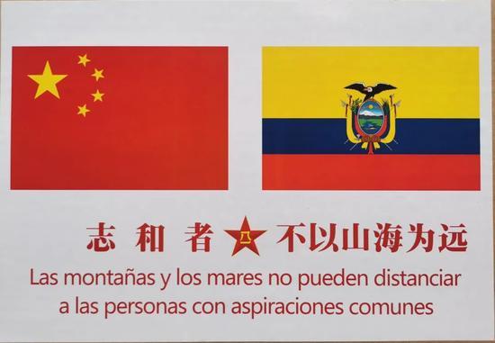 中国人民解放军向厄瓜多尔军队提供防疫物资。