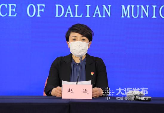 大连市卫生康健委员会副主任赵连