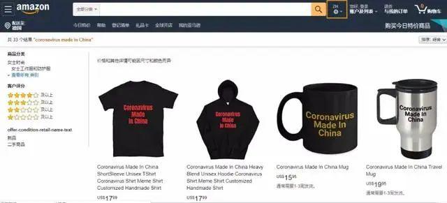 """亚马逊开售""""疫情周边""""辱华?拿人命开涮非蠢即坏图片"""
