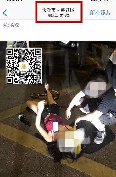 长沙街头被刺伤女子:谢谢的哥师傅 向他说声抱歉|长沙街头