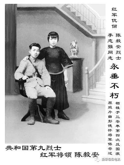 陈毅安和李志强的合影(来源:网络)