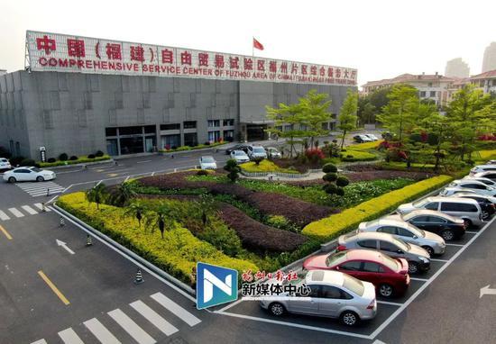 中国(福建)自由贸易试验区福州片区综合服务大厅。张人峰/摄