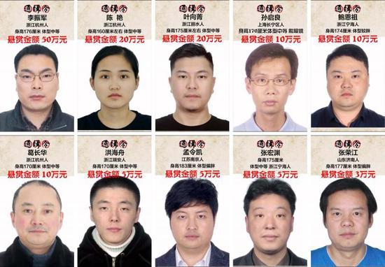 【摩天注册】缉10名涉网贷在摩天注册逃人员单人最图片