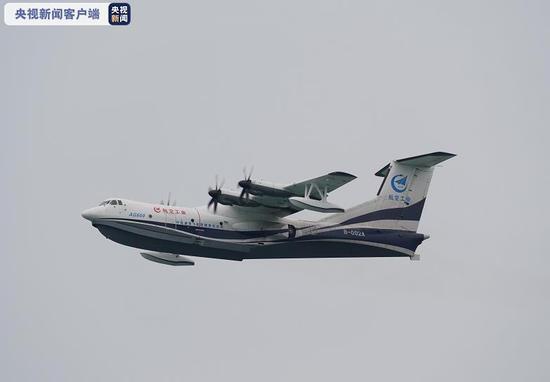 杏悦飞机鲲龙AG600海上首飞成杏悦功图片