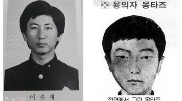 视频-警方确认李春宰更多杀人罪行:另有四起杀人案 受害人包括高中生