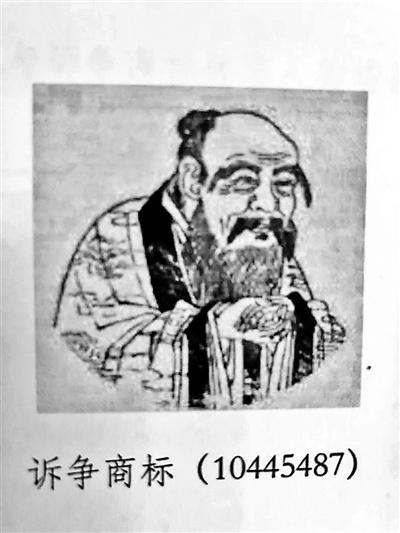 """此""""老子头像""""被众多出版物引用为老子形象"""