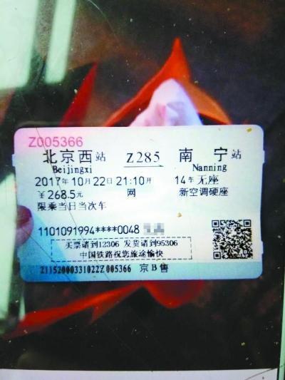 24岁姑娘网恋18岁小伙 追到外地同居4月被骗近7万