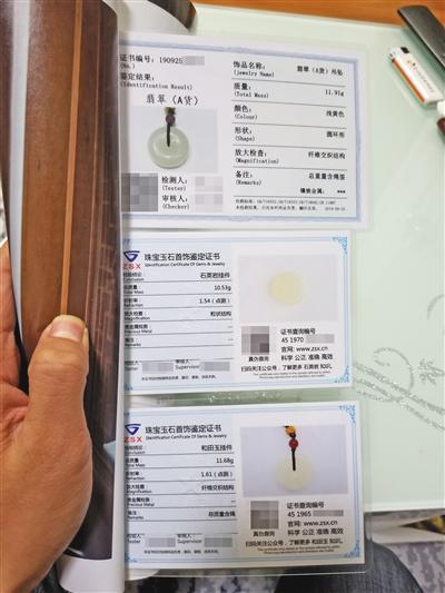 香港博彩报码和挂牌_上周瘦肉型白条猪肉出厂价格总指数环比涨17.6%