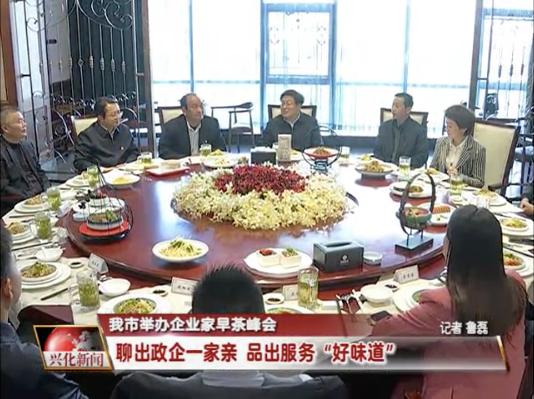 市委书记、市长和他们吃饭,现场曝光图片