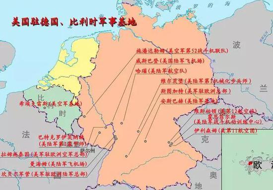 美国驻德国、比利时军事基地