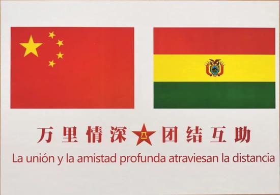 中国人民解放军向玻利维亚军队提供防疫物资。
