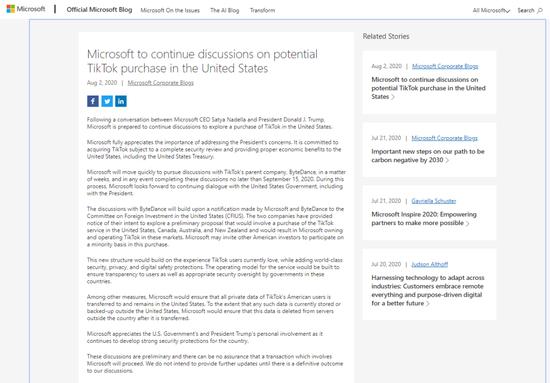 微软就收购一事的声明(图源:微软官网)