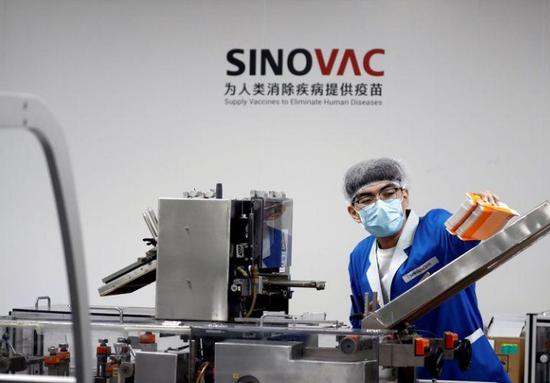 土耳其卫生部:将购买至少1000万剂中国新冠疫苗图片