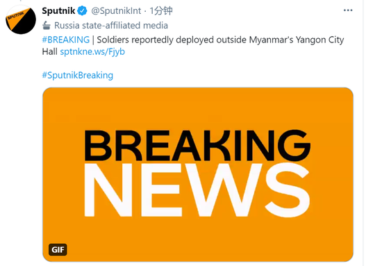 外媒:缅甸仰光市政大厅外已部署士兵