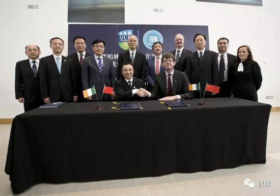 见证北京工业大学与都柏林大学签署合作协议
