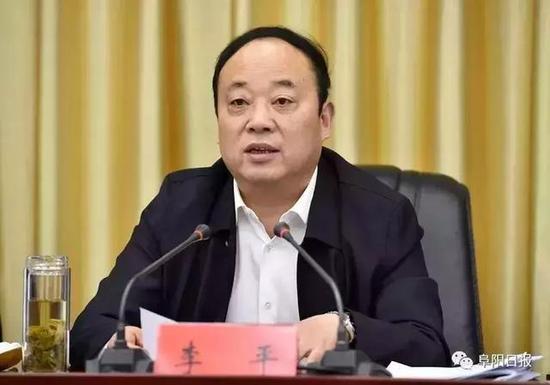 中央政府通告全国性转达后 副省级离职