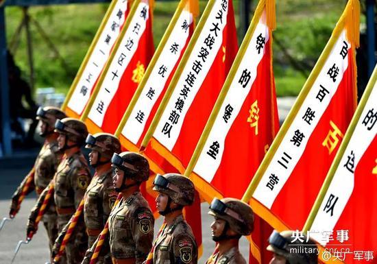 这一天中国人永远铭记