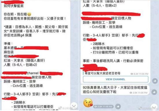 "manbetx提现在线_用新手机开SUV 日媒:中国农民喜欢上""奢侈生活"""