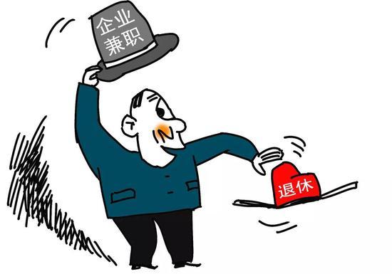 「a彩娱乐线路」天津女排出征仪式,朱婷隆重发言,她还是穿自己的幸运号码