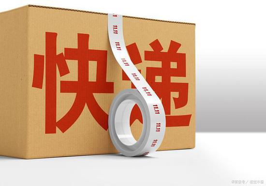 往北京的快递都不能发了?具体咨询快递公司当地营业网点图片