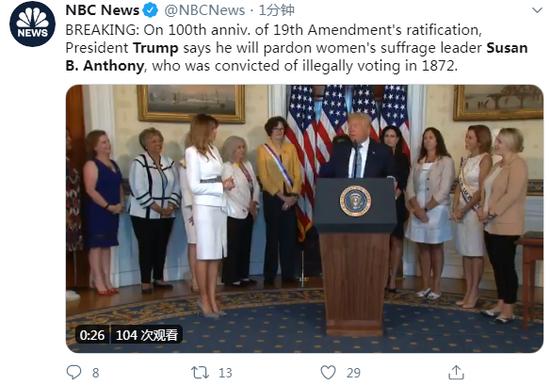"""特朗普宣布赦免""""美国女权运动第一人""""苏珊-安东尼"""