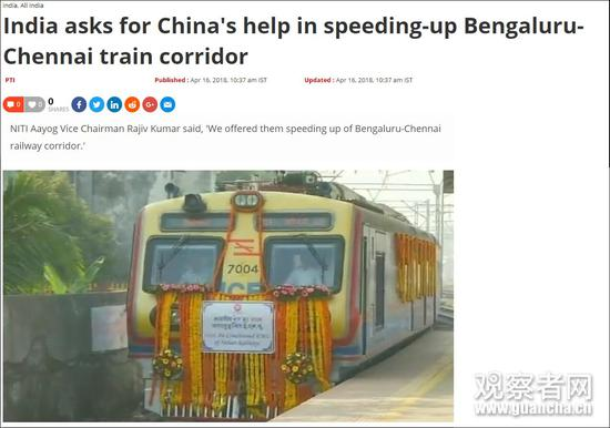 印度已向中国提请求为其铁路提速、600座车站开放投标 印媒报道截图