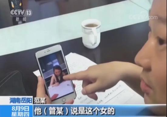 金沙澳门官网 2