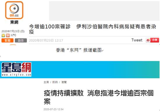 杏悦媒疫情持续扩散香港今天新杏悦增图片
