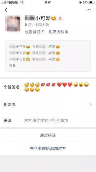 恒峰娱乐新闻网|上海地方金融监管局局长郑杨将任浦发银行董事长