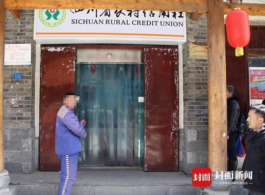 高某因涉嫌信用卡诈骗被松潘县公安局刑事拘留。