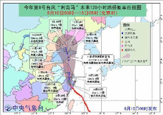 "<b>受台风""利奇马""影响 国内航空公司共取消3023班|航班</b>"